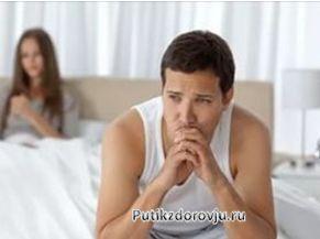 Симптомы простатита у мужчин и его лечение в домашних условиях-3