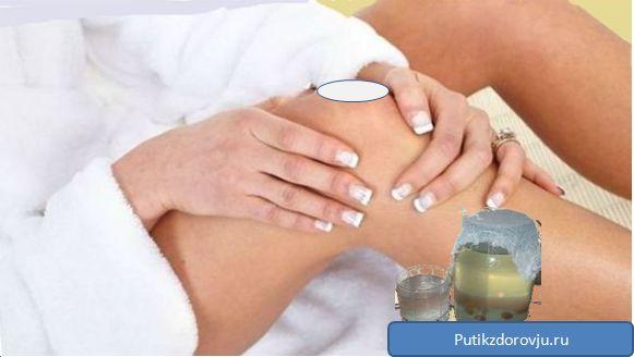 Лечение суставов народными средствами-2