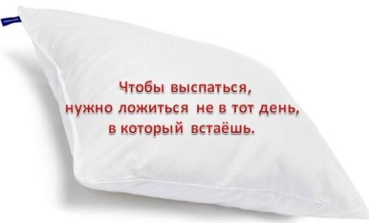 сколько часов нужно спать взрослому человеку-2