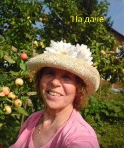 http://putikzdorovju.ru-3