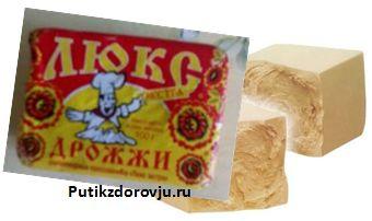 Польза и вред хлебопекарных дрожжей-1