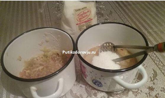 Способ приготовления яблочного пюре-7