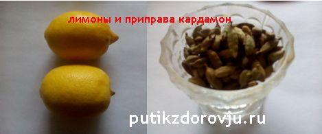 Варенье из арбузных корочек – рецепт3