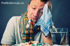 Как избавиться от простуды-1