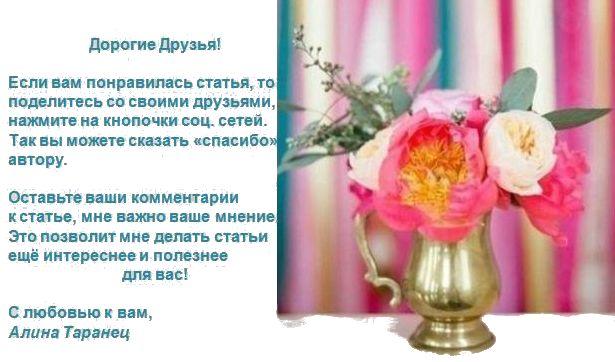 С праздником Международного женского дня 8 марта-3