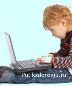 Сутулость у ребёнка – как исправить-2