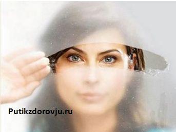 Верните зрение упражнениями за 7 дней. 9 упражнений для глаз-1
