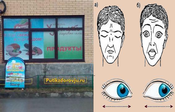 Верните зрение упражнениями за 7 дней. 9 упражнений для глаз-6