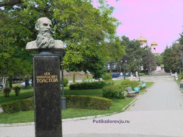 Путешествие в Пятигорск. Достопримечательности Пятигорска-2