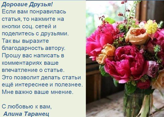 Путешествие в Пятигорск. Достопримечательности Пятигорска-18