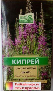 Польза Иван чая для женщин-3