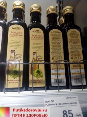 Применение рыжикового масла - чемпиона среди растительных масел-1