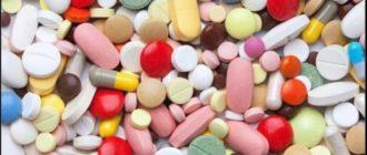 Витамины улучшающие память -витамин таблетки