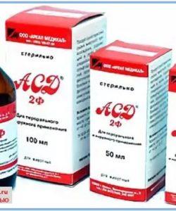 Как принимать АСД 2 человеку для лечения рака. Отзывы-1