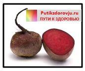 польза рецептов маринованной капусты со свеклой на яблочном уксусе-6
