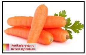 польза рецептов маринованной капусты со свеклой на яблочном уксусе-7