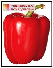 польза рецептов маринованной капусты со свеклой на яблочном уксусе-8