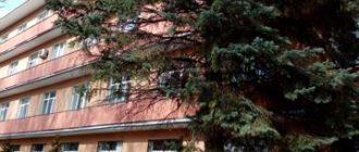 Санаторий Сосны ВОС Быково - отзыв об отдыхе-1