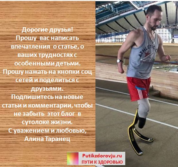 Александр Похилько-10