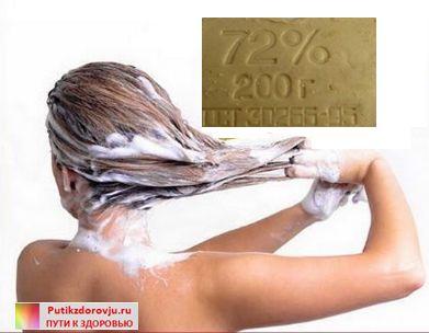 Применение хозяйственного мыла-5