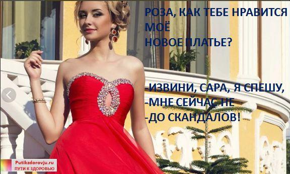 Юмор из Одессы -3
