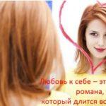 Как научиться любить себя – видео-методика Сергея Веретенникова
