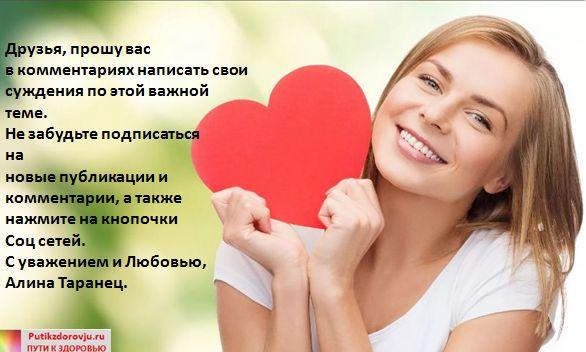 Как отличить эгоизм от любви к себе-6