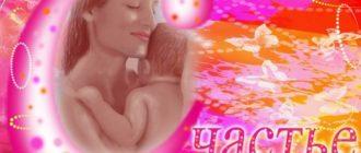 День матери-1