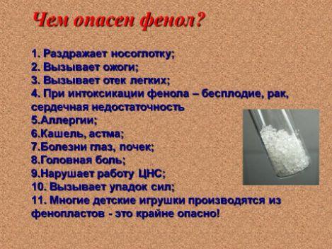 Состав вакцин-5
