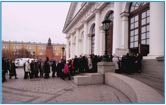 Выставка Сокровища музеев России в Манеже-1.