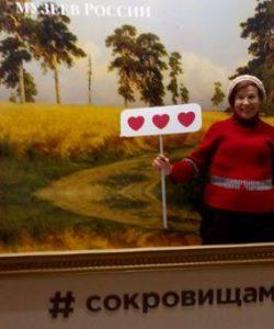 Выставка Сокровища музеев России в Манеже.