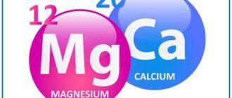 Нехватка магния в организме - симптомы, причины-1