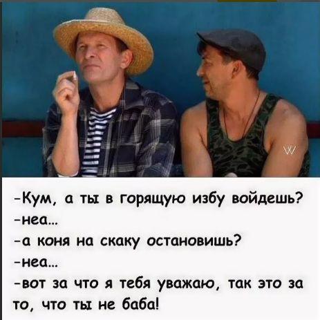 Весёлые шутки-3