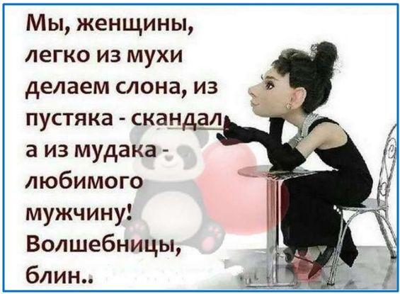 Весёлые шутки-5