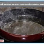 Температура дымления масел иживотных жиров. Таблица