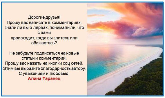 Что такое лярва-9