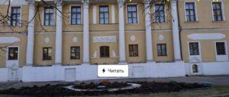 Музей Рерихов в Москве-14
