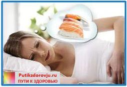 Способы применения йодинола-5
