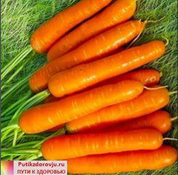 samye-poleznye-produkty-dlya-ochischeniya-organizma-6.jpg