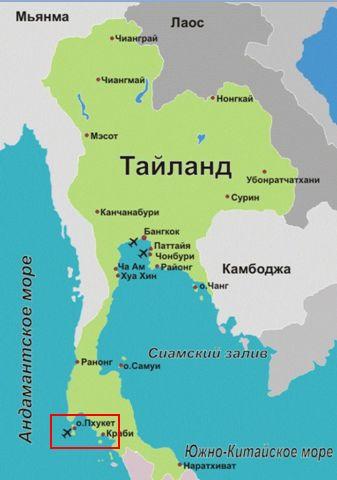 карта Таиланда с о.Пхукет
