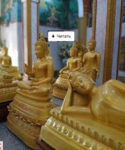 Поездка в Таиланд в ноябре 2019-18-море-19