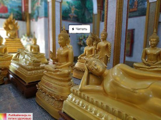 Поездка в Таиланд в ноябре 2019. Впечатления