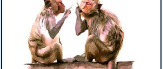 Шахиджанян-Курить, чтобы бросить