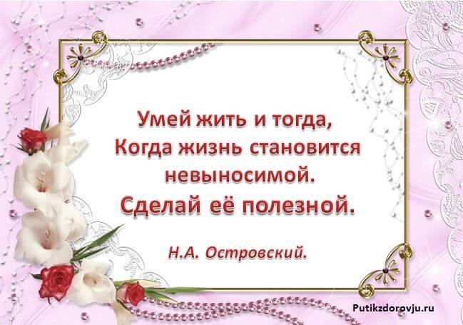 Об-авторе-2