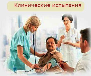 energeticheskaya-karta-nano-bio-card-pomogaet-zashhititsya-energeticheski-ot-boleznei-4