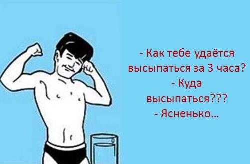kak-snyat-napryazhenie-i-stress-10