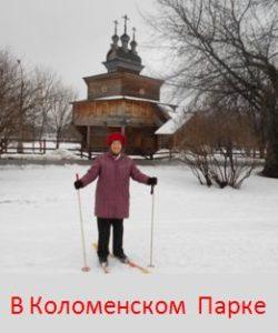 http://putikzdorovju.ru/-1