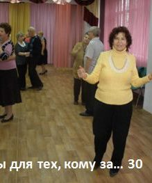 http://putikzdorovju.ru-4