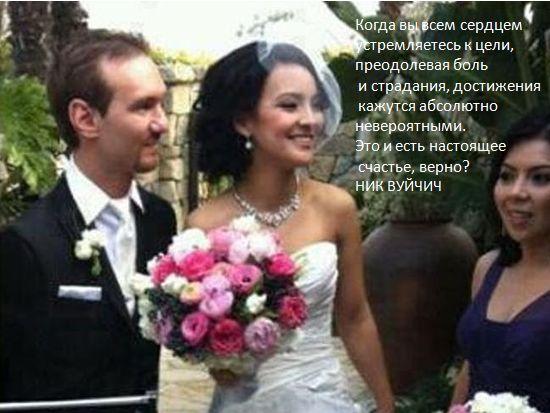 Ник Вуйчич и его семья -4