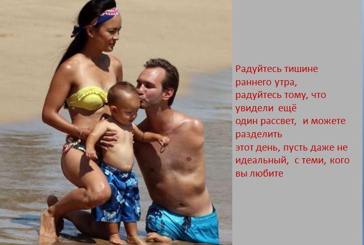Ник Вуйчич и его семья -5